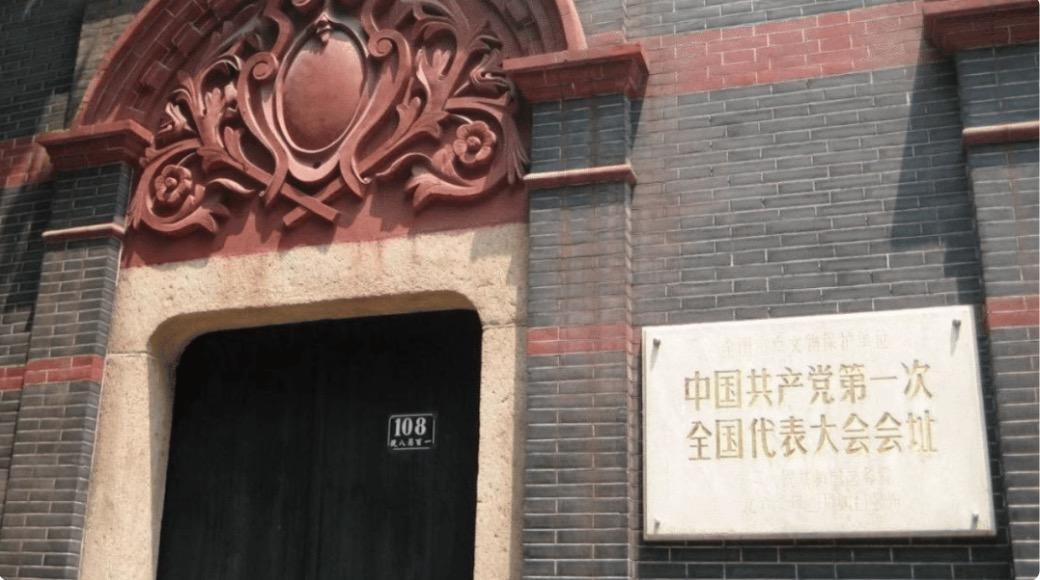 zhonggongyida-2.png